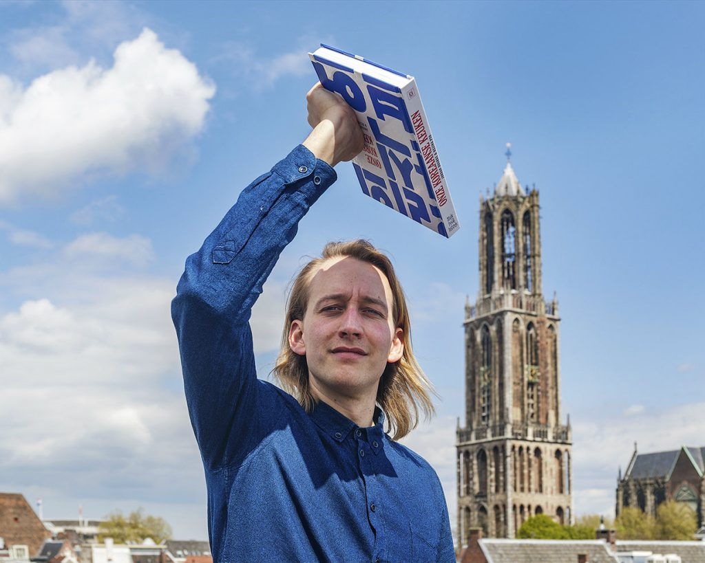 Tim is een crowdfunding campagne gestart voor de opening van de Boekenbar in Utrecht.